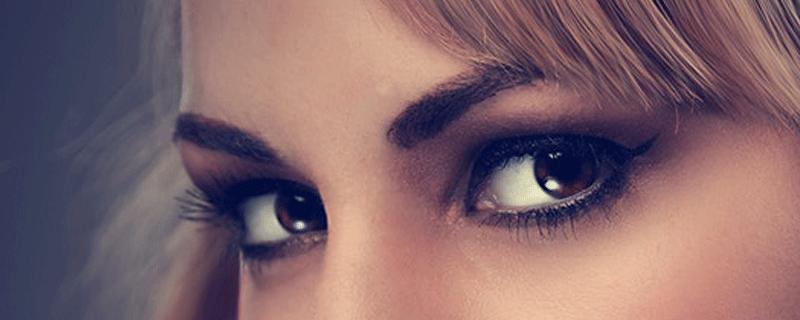 ojos-hundidos